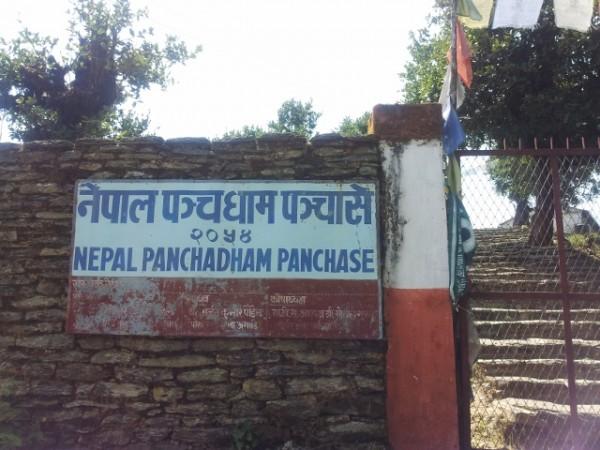130423_Reisebericht-Nepal-05_html_m5a0f7dfa