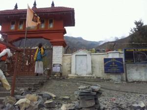 Kloster in Muktinath